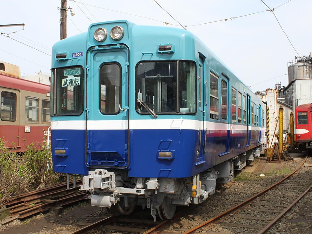 銚子電鉄3000形
