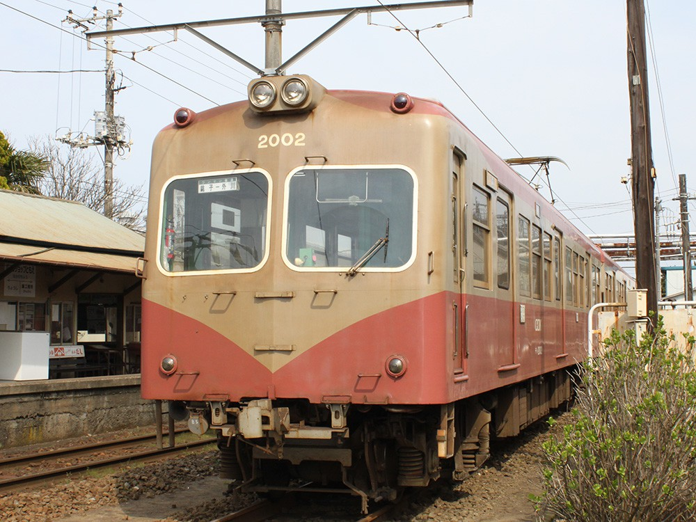 銚子電鉄2002形